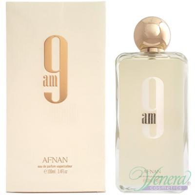 Afnan 9am EDP 100ml for Men and Women Women's Fragrance