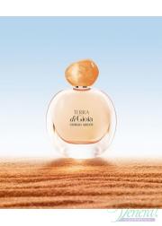 Armani Terra di Gioia EDP 50ml for Women Women's Fragrance