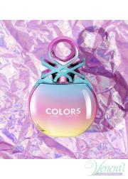 Benetton Colors de Benetton Holo EDT 80ml for Women Women's Fragrance