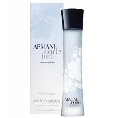Armani Code Luna EDT 30ml for Women