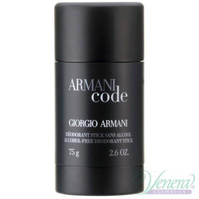 Armani Code Deo Stick 75ml for Men