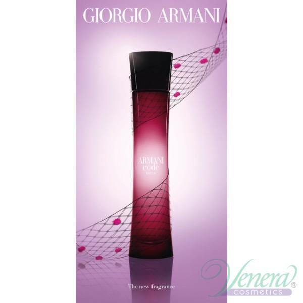 Armani Code Satin Edp 75ml For Women