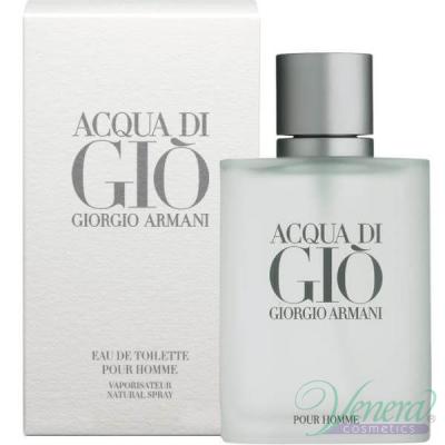 Armani Acqua Di Gio EDT 50ml for Men