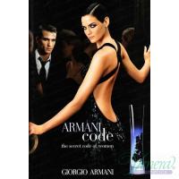 Armani Code EDP 30ml for Women Women's Fragrance