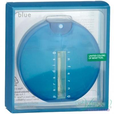 Benetton Paradiso Inferno Blue EDT 50ml for Men