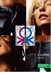 Benetton B.United Jeans EDT 30ml for Men