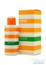 Benetton Energy EDT 50ml for Women