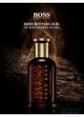 Boss Bottled Oud EDP 100ml for Men Men's Fragrance