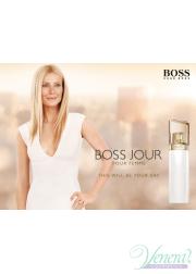 Boss Jour Pour Femme EDP 30ml for Women
