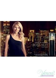 Boss Nuit Pour Femme EDP 50ml for Women