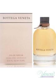 Bottega Veneta EDP 30ml for Women Women's Fragrance
