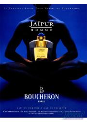 Boucheron Jaipur Homme EDP 100ml for Men Men's