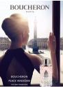 Boucheron Place Vendome EDT 100ml for Women Women's Fragrance
