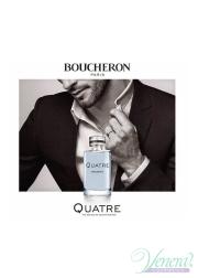 Boucheron Quatre Pour Homme EDT 50ml for Men Men's Fragrances