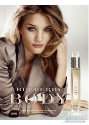 Burberry Body Eau De Toilette EDT 85ml for Women Without Package Women's Fragrance