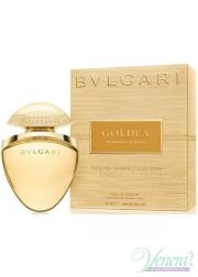Bvlgari Goldea Jewel Charms EDP 25ml for Women