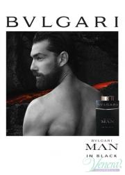 Bvlgari Man In Black Set (EDP 100ml + AS Balm 1...