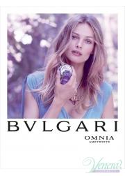 Bvlgari Omnia Amethyste Jewel Charms EDT 25ml for Women Women's Fragrance