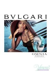 Bvlgari Omnia Paraiba EDT 40ml for Women