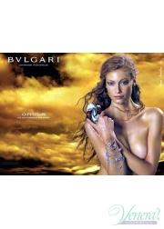 Bvlgari Omnia EDP 40ml for Women Women's Fragrance