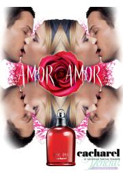 Cacharel Amor Amor EDT 100ml for Women