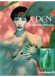 Cacharel Eden EDP 30ml for Women Women's Fragrance