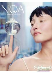 Cacharel Noa EDT 50ml for Women Women's Fragrance