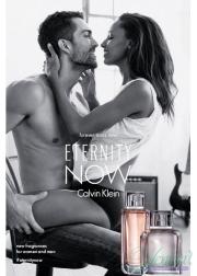 Calvin Klein Eternity Now EDT 100ml for Men Wit...