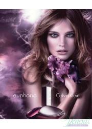 Calvin Klein Euphoria Set (EDP 50ml + Body Loti...