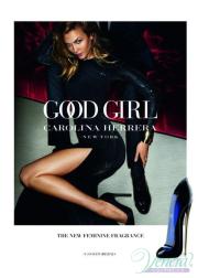 Carolina Herrera Good Girl Set (EDP 80ml + EDP ...