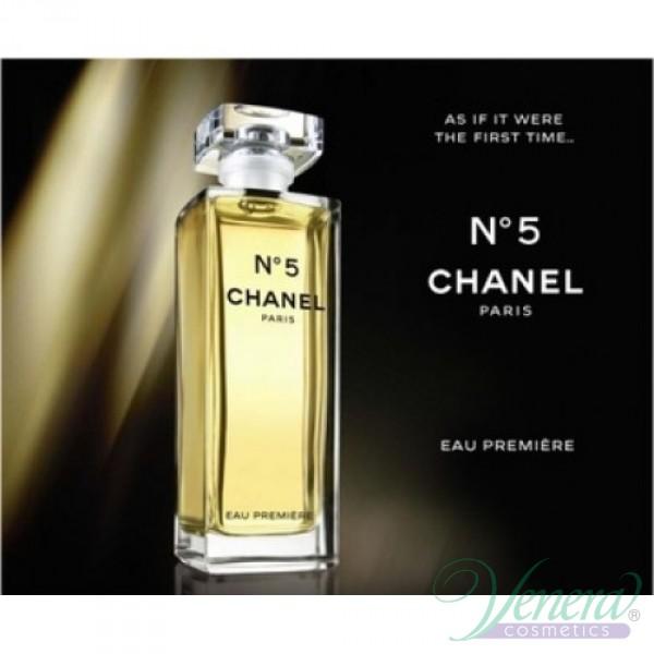 Chanel No 5 Eau Premiere EDP 100ml for Women 30893274b4