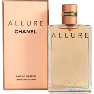 Chanel Allure EDP 35ml for Women Women's Fragrance