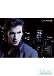 Chanel Bleu de Chanel EDT 100ml for Men Without Package Men's