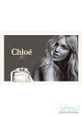 Chloe EDT 50ml for Women Women's Fragrance