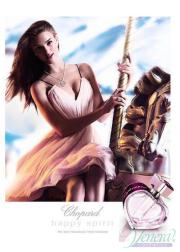 Chopard Happy Spirit EDP 50ml for Women Women's Fragrance