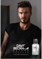 David Beckham Beyond Forever Set (EDT 40ml + De...