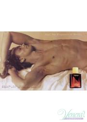 Davidoff Zino EDT 125ml for Men Men's Fragrance