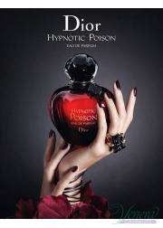 Dior Hypnotic Poison Eau De Parfum EDP 100ml for Women