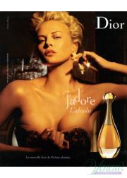 Dior J'adore L'Absolu EDP 75ml for Women