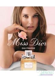 Dior Miss Dior Eau Fraiche EDT 50ml for Women Women's Fragrance