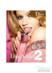 Dior Addict 2 EDT 100ml for Women