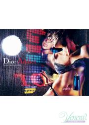 Dior Addict EDP 20ml for Women