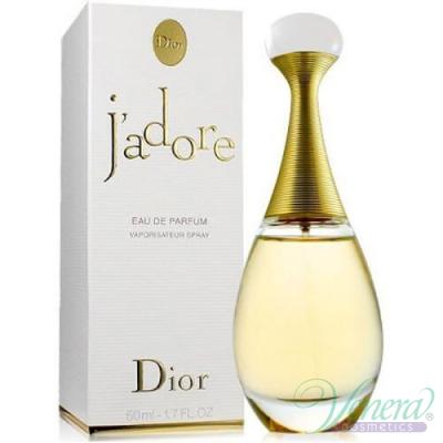 Dior J'adore EDP 50ml for Women