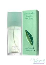 Elizabeth Arden Green Tea EDP 50ml for Women