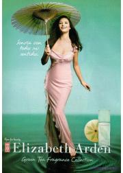 Elizabeth Arden Green Tea EDP 30ml for Women Women's Fragrance