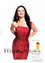 Elizabeth Arden Red Door EDT 100ml for Women
