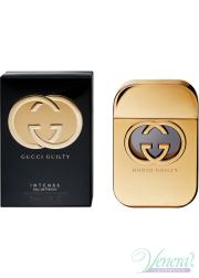 Gucci Guilty Intense EDP 75ml for Women