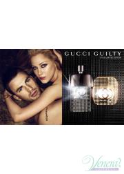 Gucci Guilty Studs Pour Femme EDT 50ml for Women