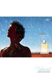 Hermes Terre D'Hermes Eau Tres Fraiche EDT 75ml for Men Without Package Men's Fragrance