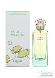 Hermes Un Jardin Sur Le Nil EDT 100ml for Men and Women Unisex Fragrances